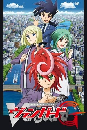 Cardfight!! Vanguard G Poster