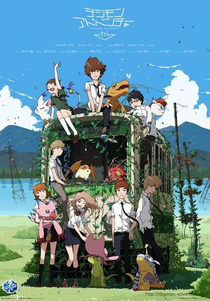 Digimon Adventure tri. 1: Saikai Poster