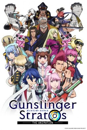 Gunslinger Stratos: The Animation Poster