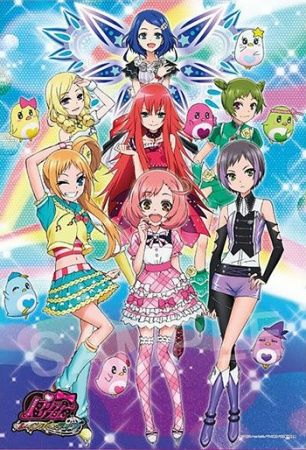 Pretty Rhythm: Rainbow Live Poster
