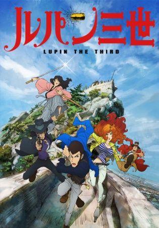 Lupin III (2015) Poster