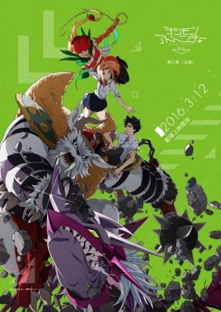 Digimon Adventure tri. 2: Ketsui Poster