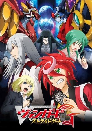 Cardfight!! Vanguard Ga: Stride Gate-hen Poster