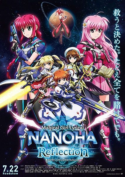 Mahou Shoujo Lyrical Nanoha: Reflection Poster