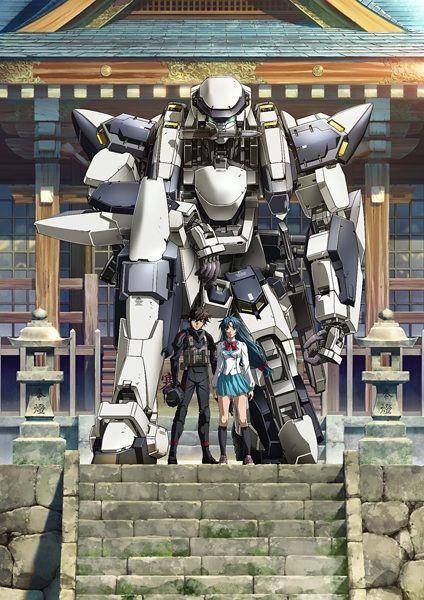 Full Metal Panic! Invisible Victory Poster