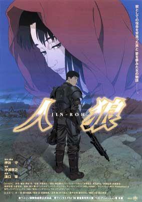 Jin-Rou Poster