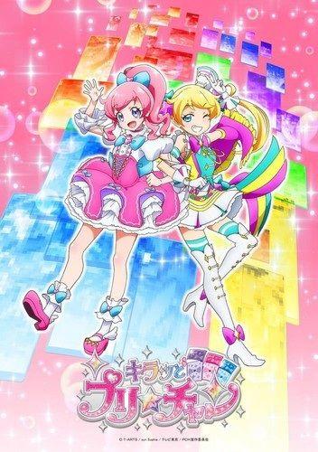 Kiratto Pri☆chan Poster