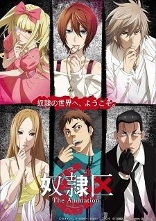 Dorei-ku The Animation Poster
