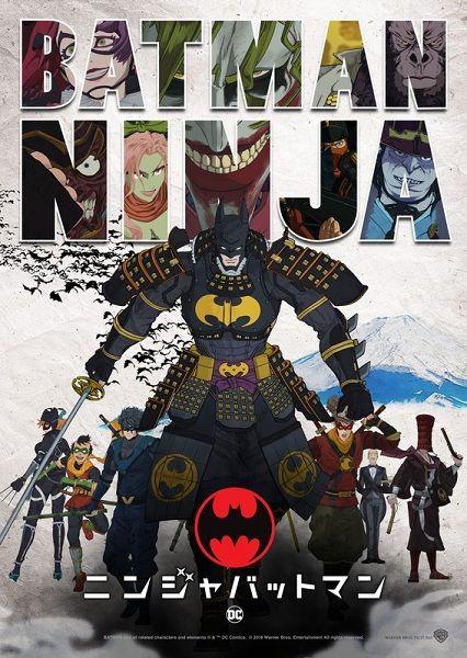 Ninja Batman Poster