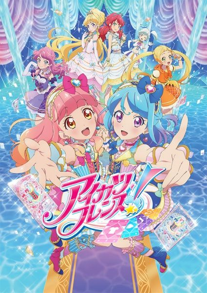 Aikatsu Friends! Poster