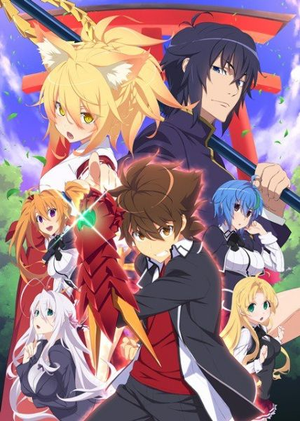 High School DxD Hero Poster