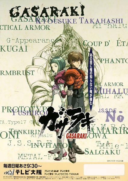 Gasaraki Poster