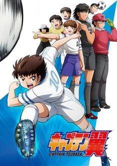 Captain Tsubasa (2018) Poster