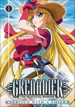 Grenadier: Hohoemi no Senshi Poster
