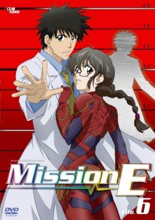 Mission-E Poster