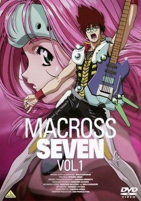 Macross 7 Poster