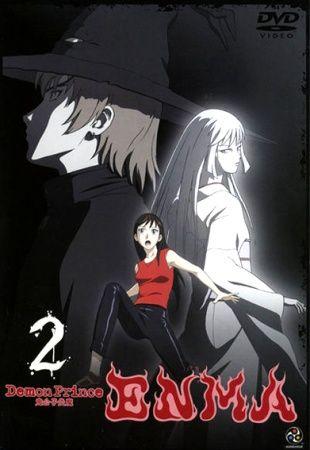 Kikoushi Enma Poster