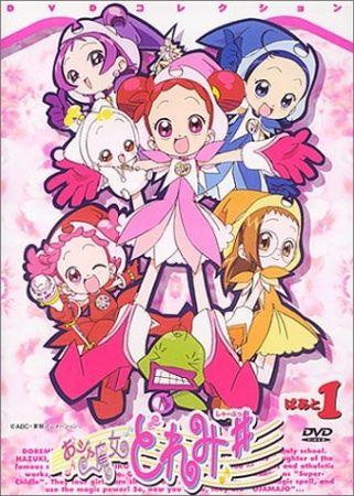 Ojamajo Doremi Sharp Poster
