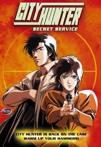 City Hunter: The Secret Service Poster