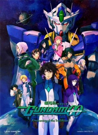 Mobile Suit Gundam 00 The Movie: A Wakening of the Trailblazer Poster
