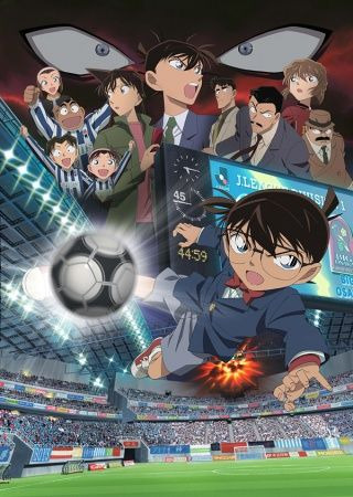 Detective Conan Movie 16: The Eleventh Striker Poster