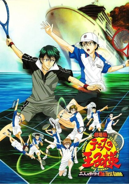 Tennis no Ouji-sama Movie 1: Futari no Samurai – The First Game Poster