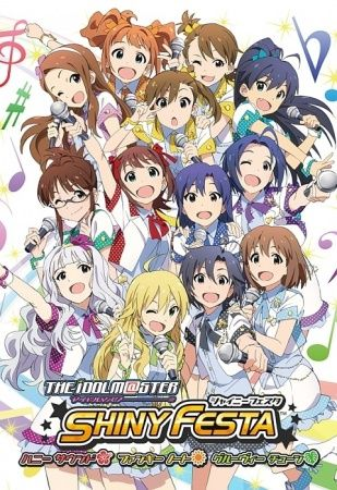 The iDOLM@STER Shiny Festa Poster