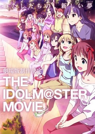 The iDOLM@STER Movie: Kagayaki no Mukougawa e! Poster