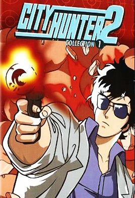 City Hunter 2 Poster