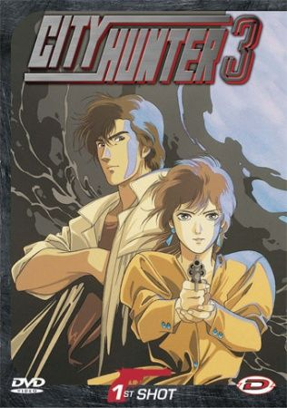 City Hunter 3 Poster