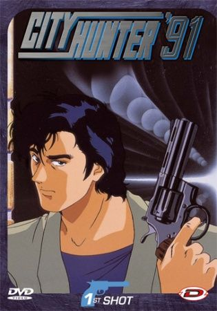 City Hunter '91 Poster