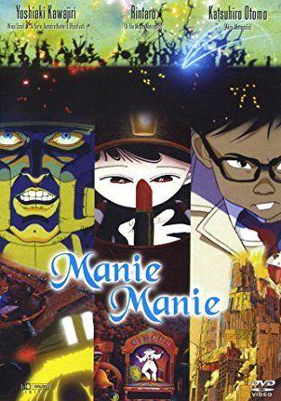 Manie-Manie: Meikyuu Monogatari Poster