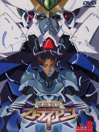 Ginsoukikou Ordian Poster
