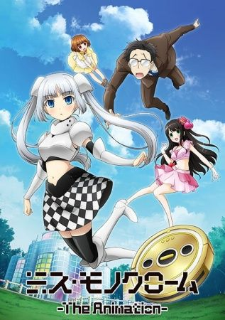 Miss Monochrome: The Animation Poster