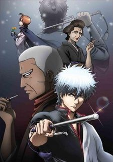 Gintama: Yorinuki Gintama-san on Theater 2D Poster