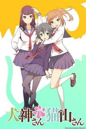 Inugami-san to Nekoyama-san Poster