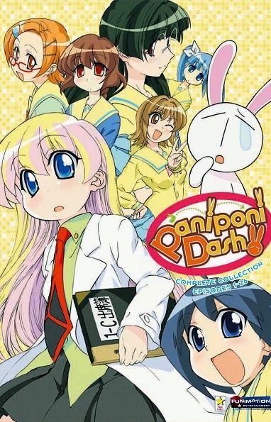 Paniponi Dash! Poster