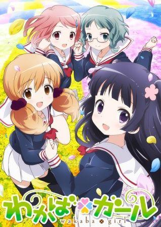 Wakaba*Girl Poster