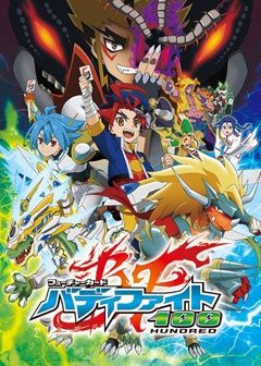 Future Card Buddyfight Hundred Poster