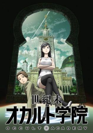 Seikimatsu Occult Gakuin Specials Poster