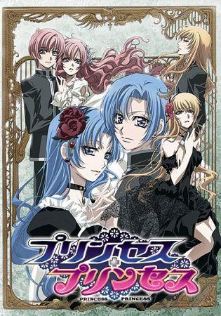 Princess Princess Poster