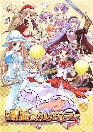 Shukufuku no Campanella Poster