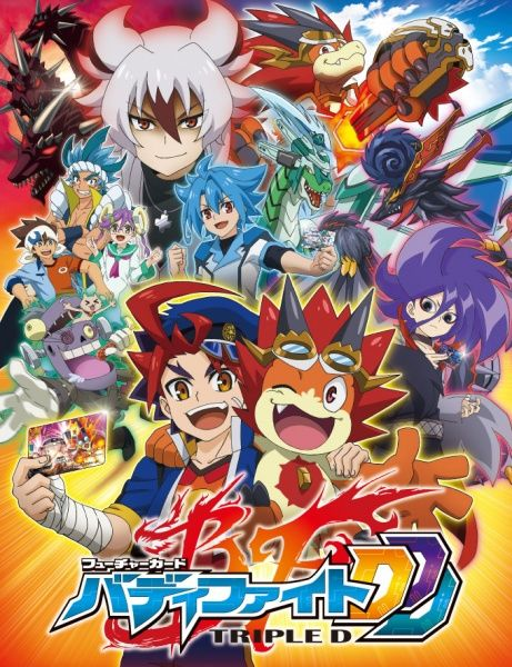 Future Card Buddyfight Triple D Poster