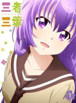 Sansha Sanyou Specials Poster