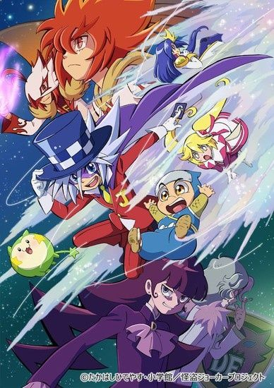 Kaitou Joker 4th Season Poster
