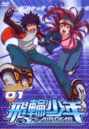 Air Gear: Kuro no Hane to Nemuri no Mori – Break on the Sky Poster