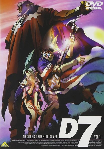 Macross Dynamite 7 Poster