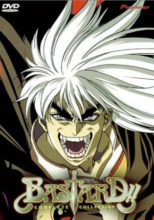 Bastard!!: Ankoku no Hakaishin Poster
