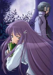 Hanbun no Tsuki ga Noboru Sora Poster