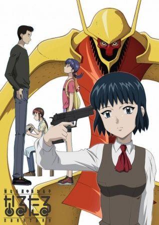 Narutaru: Mukuro Naru Hoshi Tama Taru Ko Poster